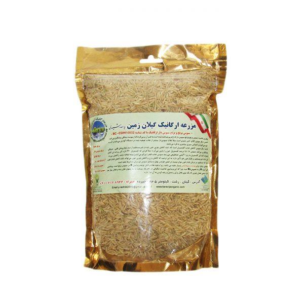 برنج قهوه ای ارگانیک 800 گرمی مزرعه گیلان زمین