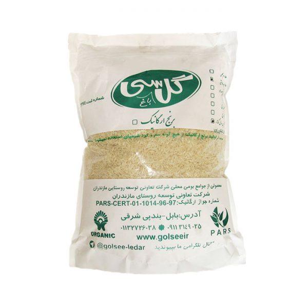 برنج طارم هاشمی ارگانیک 5 کیلویی گل سی
