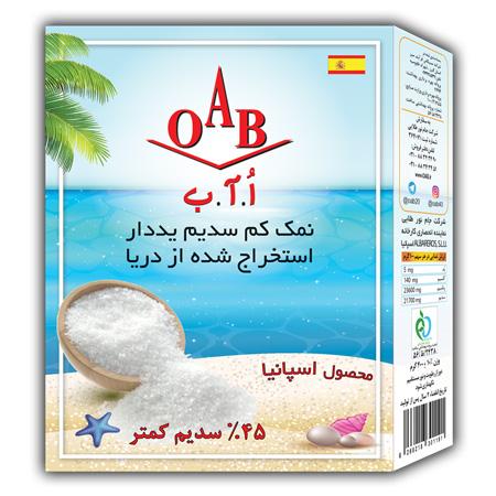 نمک دریا سالم 400 گرمی OAB