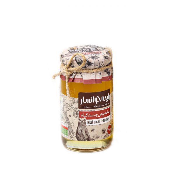 عسل مخصوص چند گیاه ارگانیک 250 گرمی رایحه خوانسار