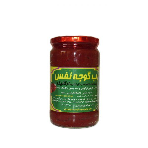 رب گوجه فرنگی ارگانیک 800 گرمی نفس