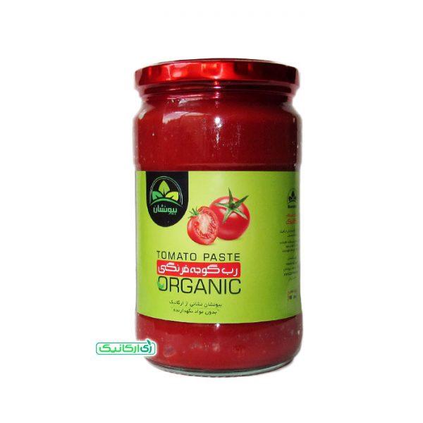 رب گوجه ارگانیک 700 گرمی بیونشان