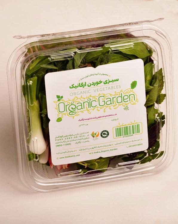 سبزی خوردن ارگانیک - زی ارگانیک