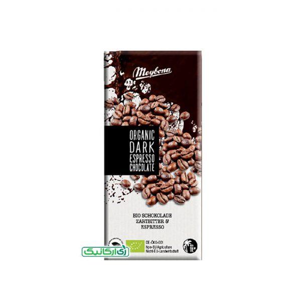 شکلات تلخ اسپرسو ارگانیک 100 گرمی میبونا (meybona)