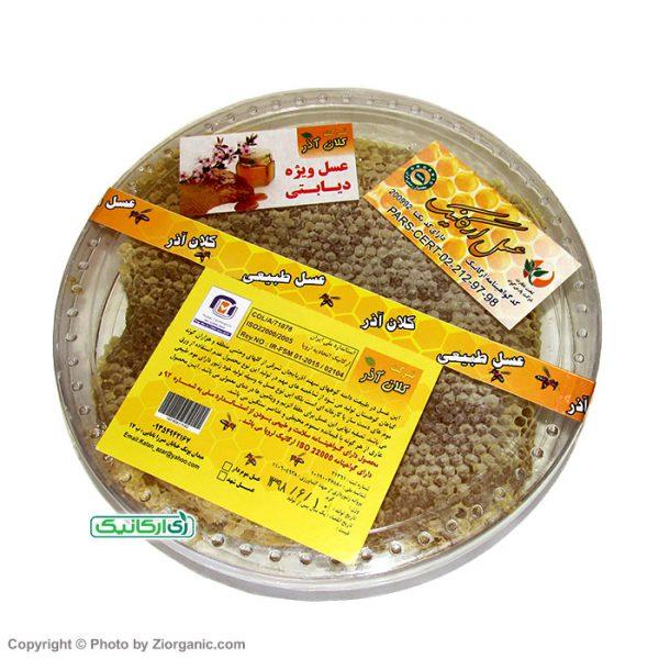 عسل با موم ارگانیک ویژه دیابتی کلان آذر
