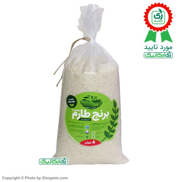 برنج سفید ارگانیک - زی ارگانیک