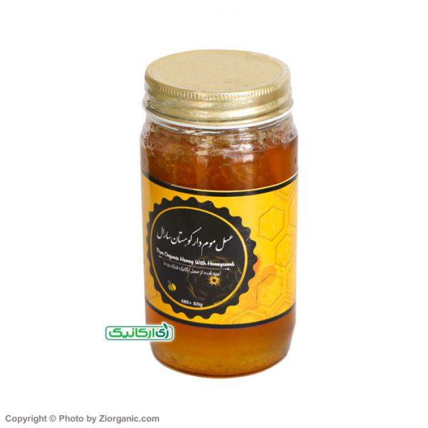 عسل موم دار ارگانیک سارال - زی ارگانیک