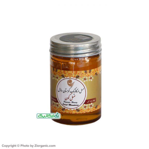 عسل گون ارگانیک سارال - زی ارگانیک