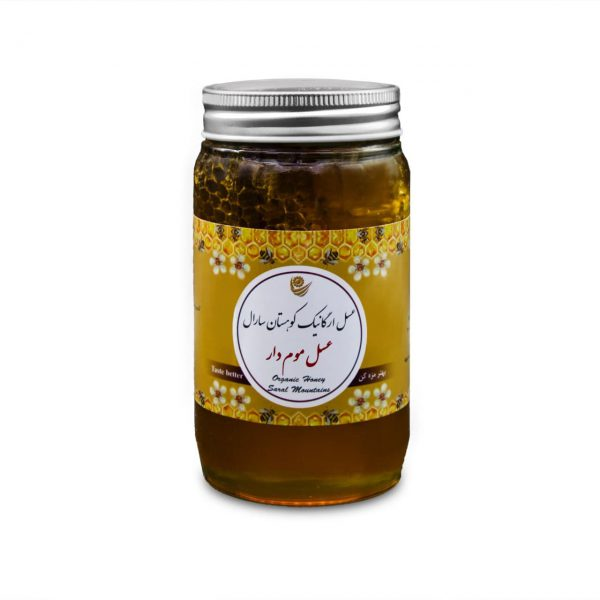عسل موم دار ارگانیک سارال