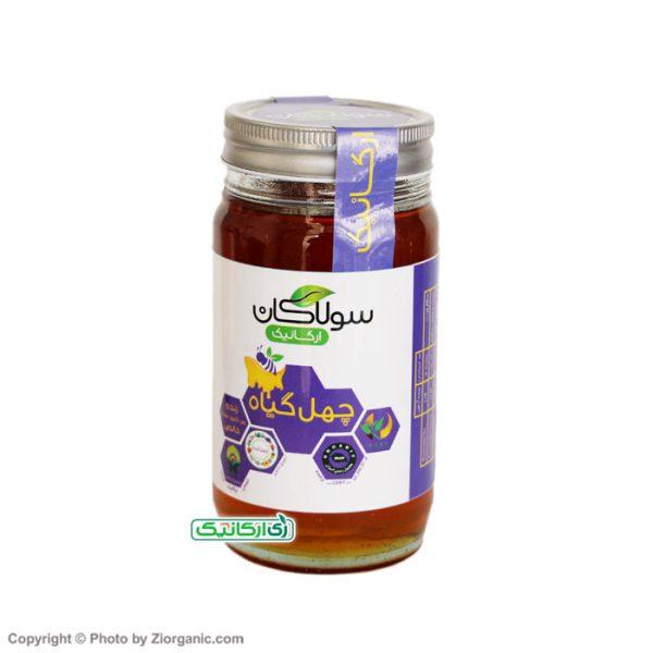 عسل چهل گیاه ارگانیک - زی ارگانیک