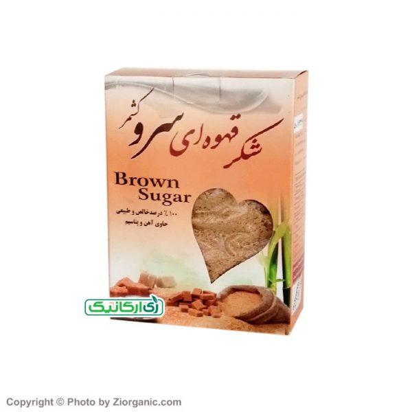 شکر قهوه ای سالم و طبیعی - زی ارگانیک
