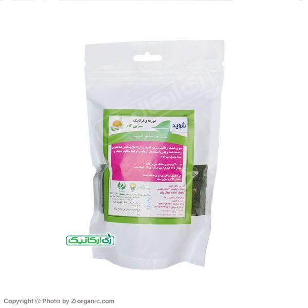 سبزی شوید خشک ارگانیک