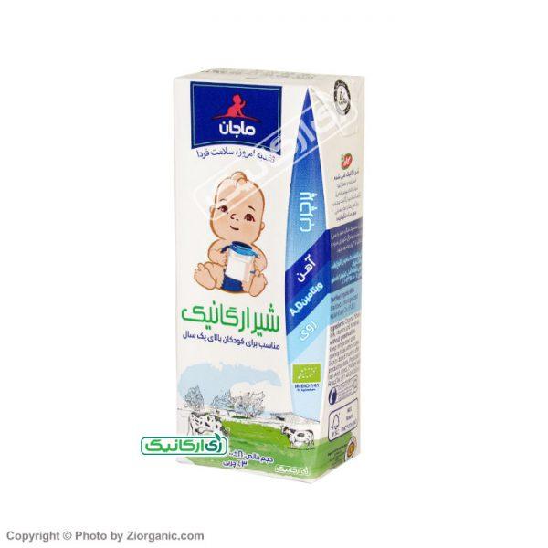 شیر ارگانیک ماجان