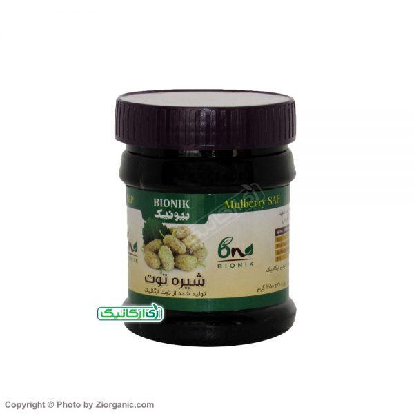 شیره توت ارگانیک - زی ارگانیک